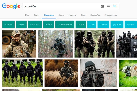 Где брать картинки для сайта с лицензией на использование