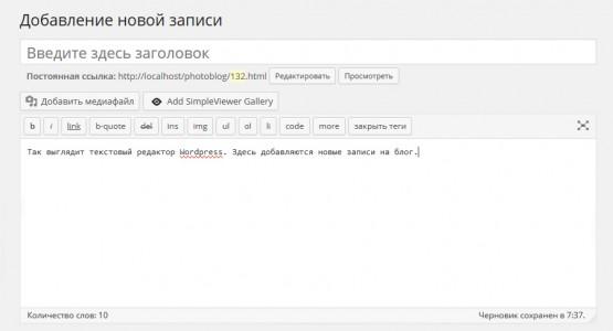 Зачем нужен html