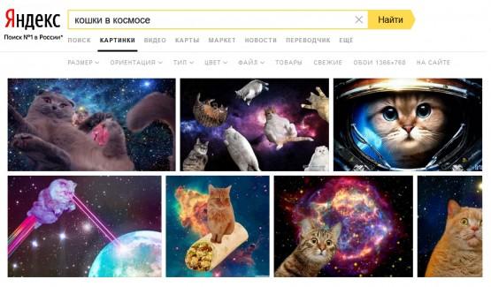 Яндекс новый поисковый алгоритм в действии