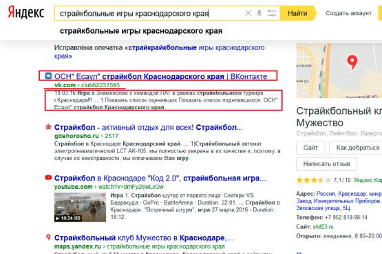 Как работают поисковые системы в интернете