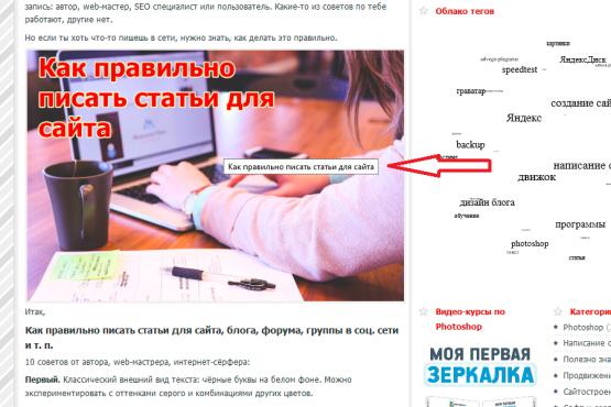 SEO оптимизация картинок для сайта