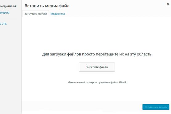 Wordpress simple viewer плагин галерея изображений