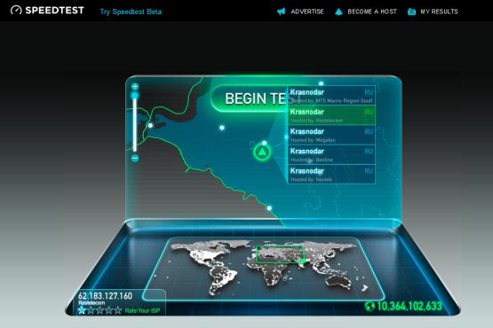 Как проверить скорость интернета видео speedtest